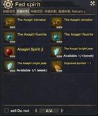 ro-gearing-guide-38