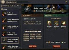 ro-gearing-guide-4