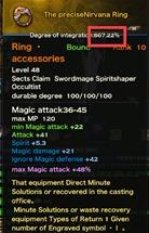ro-gearing-guide-59