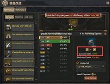 ro-gearing-guide-74