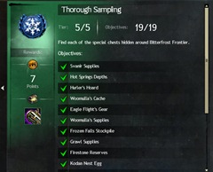 gw2-thorough-sampling-achievement-guide