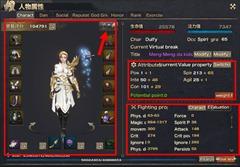 ro-character-customization-6