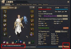 ro-game-interface-16