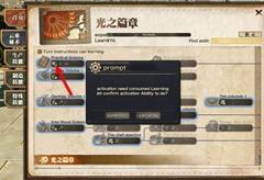 ro-game-interface-31