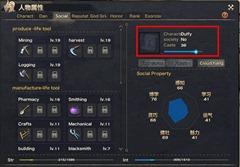 ro-game-interface-33