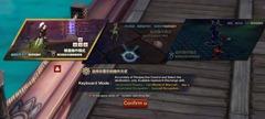 ro-game-interface-4