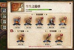 ro-life-skills-crafting-guide-10