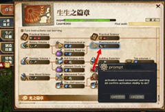 ro-life-skills-crafting-guide-22