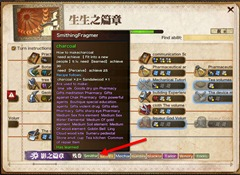 ro-life-skills-crafting-guide-24