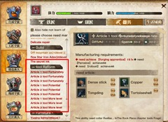 ro-life-skills-crafting-guide-80