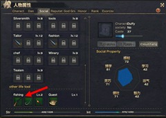 ro-life-skills-crafting-guide-88