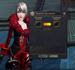 ro-new-player-guide-107