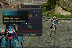 ro-new-player-guide-111