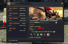 ro-new-player-guide-115