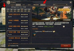 ro-new-player-guide-116