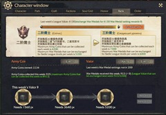 ro-new-player-guide-124