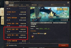 ro-new-player-guide-129