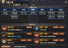 ro-new-player-guide-25