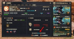 ro-new-player-guide-35