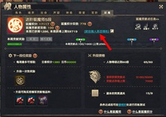 ro-new-player-guide-38