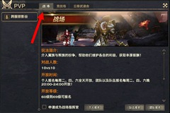 ro-new-player-guide-41