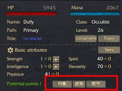 ro-new-player-guide-49