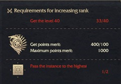 ro-new-player-guide-53