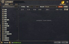 ro-new-player-guide-5