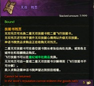 ro-new-player-guide-72