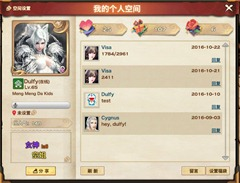ro-new-player-guide-7