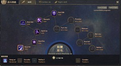 ro-new-player-guide-8