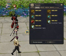 ro-new-player-guide-91