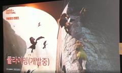 bdo-climbing-life-skill