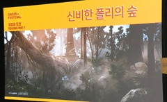 bdo-mysterious-poly-forest-2