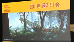 bdo-mysterious-poly-forest-6