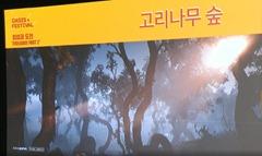 bdo-ringwood-forest-2