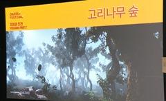 bdo-ringwood-forest-3
