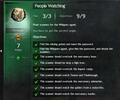 gw2-people-watching-achievement-guide-1