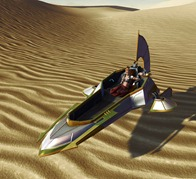 swtor-pearlescent-cruiser-2