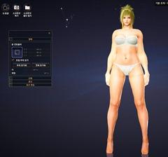 bdo-mystic-class-body-type-2