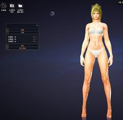 bdo-mystic-class-muscles-2