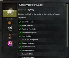 gw2-conservation-of-magic