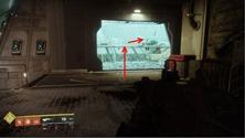 destiny-2-siren's-watch-region-chests-1