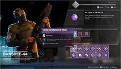 destiny-2-new-player-guide-34