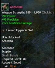 gw2-antonina-scepter-4