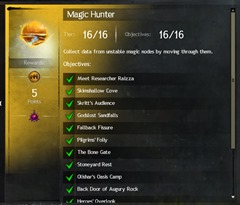 gw2-magic-hunter-achievement-guide-met