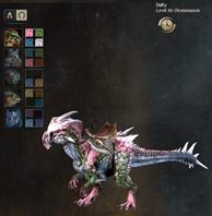 gw2-savannah-monitor-mount-skin-dye
