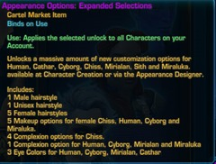 swtor-expanded-selections-contents