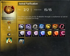 gw2-astral-purification-guide-15
