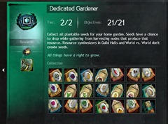 gw2-dedicated-gardener-achievement-guide-slider